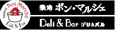 築地ボン・マルシェ Deli&Bar